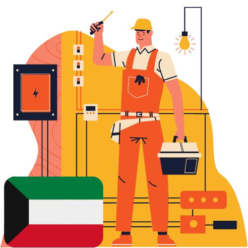 كهربائي الكويت